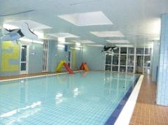 Městský bazén Rakovník